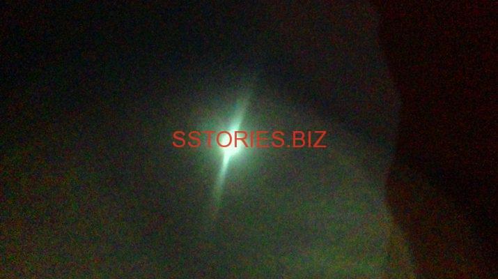 Дива луна в Родопите